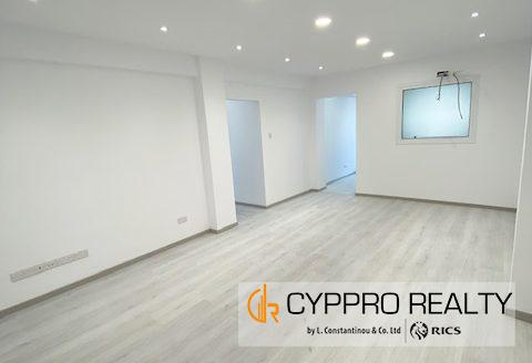Commercial Office Space at Limassol Center City